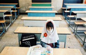 مدارس در شهرری به شکل گروه بندی دانش آموزان بازگشایی میشود