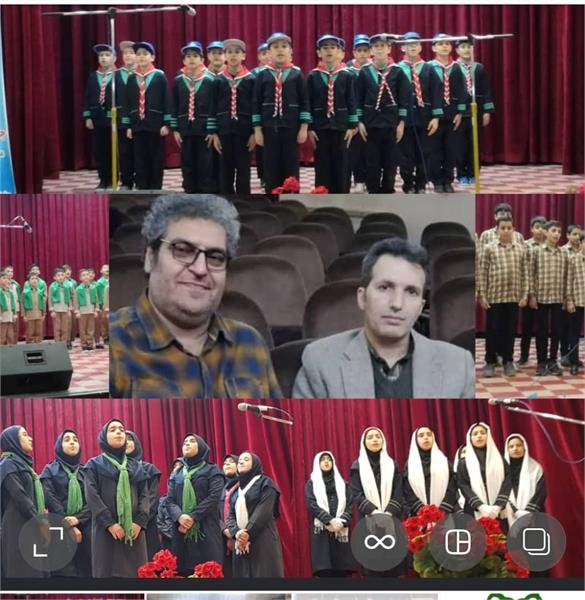 جشنواره سرود ناحیه یک آموزش و پرورش شهرری برگزار شد