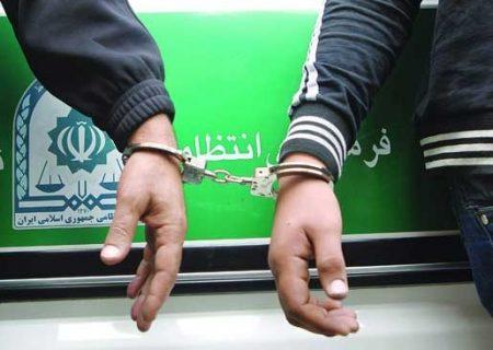 دستگیری ۲ سارق مواد فروش در قیامدشت
