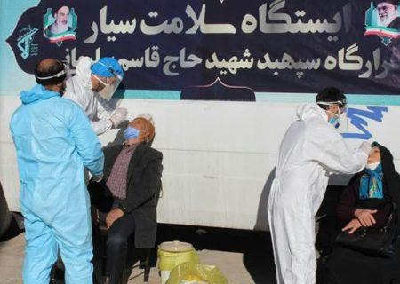 پایش سلامت بیش از ۳۸ هزار خانوار باقرشهری در طرح شهید سلیمانی