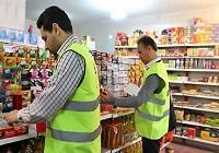 آغاز نظارت ویژه اتاق اصناف بر بازار شب عید در شهرستان ری