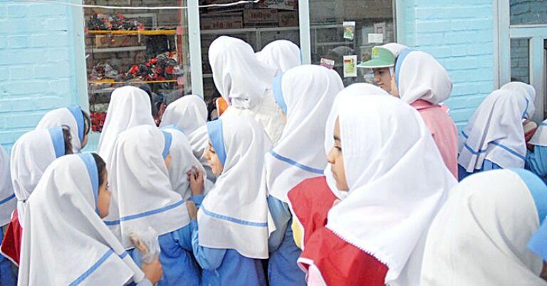 فقط توزیع محصولات بستهبندی در مدارس مجاز است