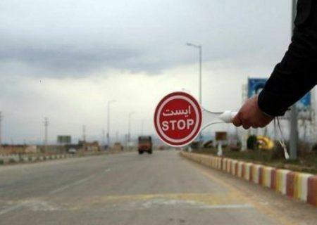فرماندار ری: محدودیت تردد در محورهای جنوب استان تهران اعمال شد