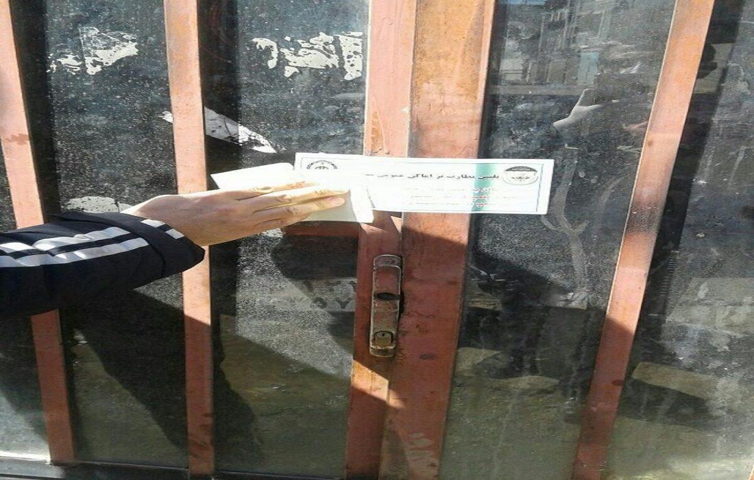 ۱۵ واحد صنفی متخلف در شهرستان ری پلمپ شد