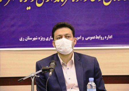 ری به دلیل ظرفیت صنعتی اولین گزینه سرمایهگذاران در استان تهران است