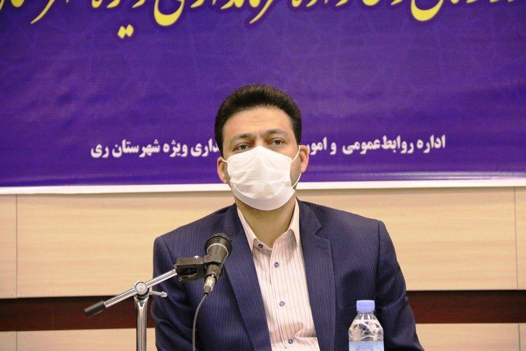 نظارت بر اجرای پروتکل های بهداشتی در شهرستان ری تشدید میشود