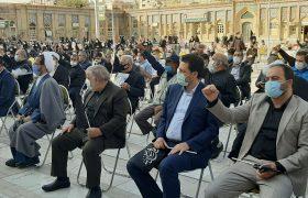 مردم شهرری اهانت به ساحت نبی مکرم اسلام را محکوم کردند
