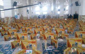 رزمایش کمک مومنانه در آستان شیخ صدوق (ره) شهرری برگزار شد