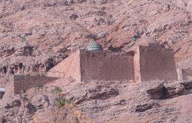 شورای شهر تهران درپی ثبت میراث طبیعی کوه بیبی شهربانو شهرری است