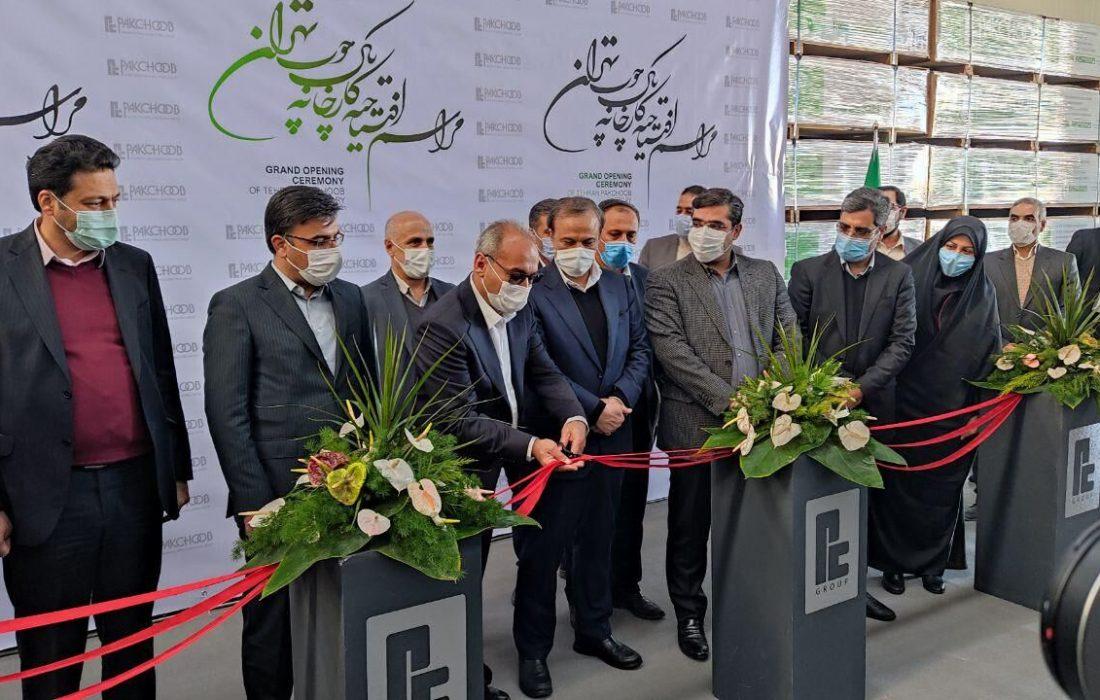 یک واحد صنعتی با حضور وزیر صمت در شهرک صنعتی شمسآباد افتتاح شد