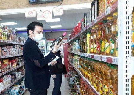 طرح تشدید نظارت بر مراکز تولید و عرضه موادغذایی در ری اجرا میشود