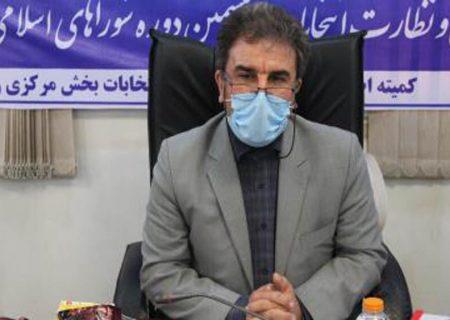 شورای اسلامی روستاها جای تامین منافع شخصی و گروهی نیست