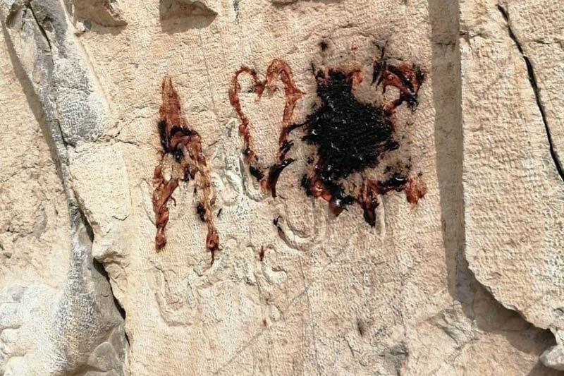 مخدوش کردن کتبیه قاجاریه چشمه علی در شهرری/ میراث: حفاظت در اختیار ما نیست؛ فردا مرمت میشود