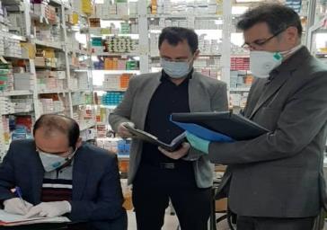 نظارت مستمر کارشناسان شبکه بهداشت ری بر داروخانههای شهرستان