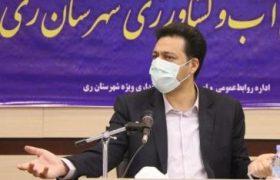 تاکید فرماندار ری بر تسریع در اجرای طرح ساماندهی آبهای سطحی جنوب تهران