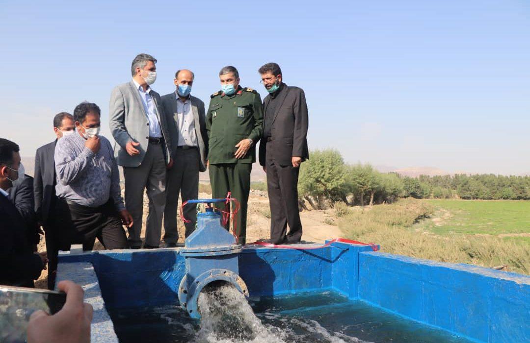 خط انتقال آب کشاورزی در بخش خاوران به بهرهبرداری رسید