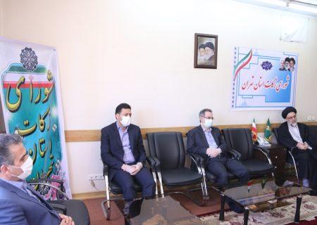 تاکید استاندار تهران بر هدفمندسازی روشهای تبلیغی و ترویجی جمعآوری زکات