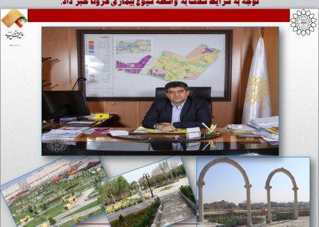 پیگیری وتسریح اجرای پروژههای نیمه تمام از اولویتهای شهرداری حسن آبادفشافویه