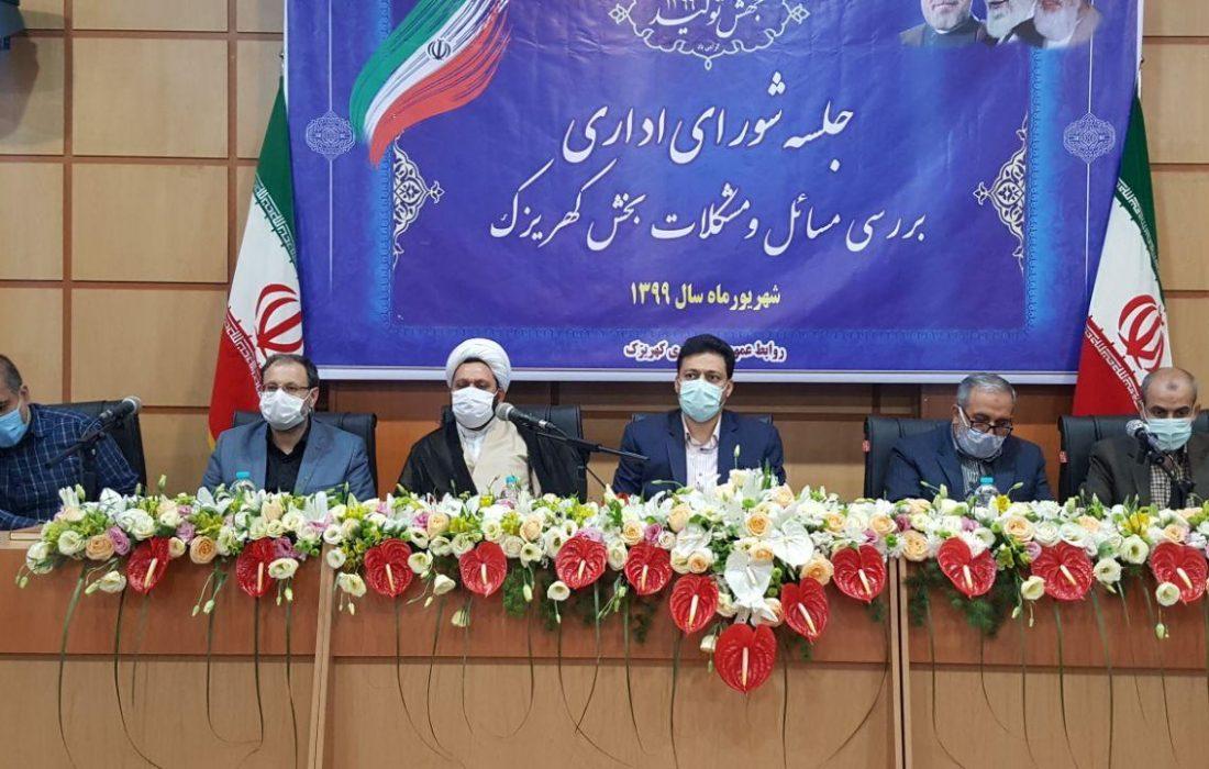 شهرستان ری در ایجاد اشتغال رتبه اول استان تهران را دارد
